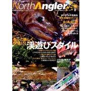 NorthAngler's (ノースアングラーズ) 2019年 09月号 [雑誌]