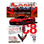 A cars (アメリカン カーライフ マガジン) 2019年 09月号 [雑誌]