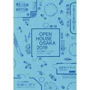 OPEN HOUSE OSAKA 2019 生きた建築ミュージアムフェスティバル大阪2019 公式ガイドブック [単行本]