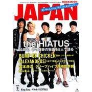 ROCKIN'ON JAPAN (ロッキング・オン・ジャパン) 2019年 09月号 [雑誌]