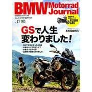 BMW Motorrad Journal 2019年 10月号 [雑誌]