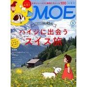 MOE (モエ) 2019年 09月号 [雑誌]