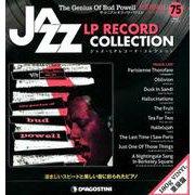 ジャズ・LPレコード・コレクション 75-隔週刊 [ムック・その他]