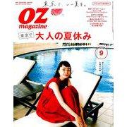 OZ magazine (オズ・マガジン) 2019年 09月号 [雑誌]