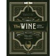 The WINEマグナムエディション ワインを極めたい人の至高のマスター&テイスティングバイブル [単行本]