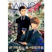 小説 Wings (ウィングス) 2019年 09月号 [雑誌]