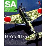 Scale Aviation (スケールアヴィエーション) 2019年 09月号 [雑誌]