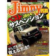jimny plus (ジムニー・プラス) 2019年 09月号 [雑誌]
