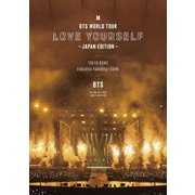 BTS WORLD TOUR 'LOVE YOURSELF' ~JAPAN EDITION~