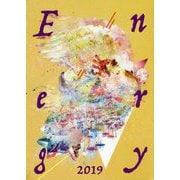 Energy〈2019〉(ART BOOK OF SELECTED ILLUSTRATION) [単行本]
