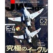 J Wings (ジェイウイング) 2019年 10月号 [雑誌]