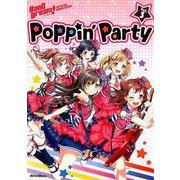 バンドリ!オフィシャル・バンドスコア Poppin'Party〈Vol.3〉 [単行本]