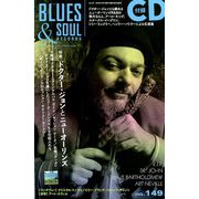blues & soul records (ブルース & ソウル・レコーズ) 2019年 10月号 [雑誌]