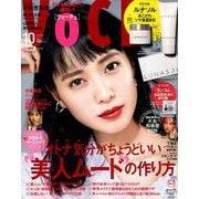 VoCE (ヴォーチェ) 2019年 10月号 [雑誌]