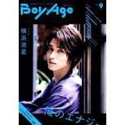 BoyAge(ボヤージュ) vol.9-時代を築くボーイたちがホンネを語る場所(カドカワエンタメムック) [ムックその他]