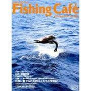 Fishing Cafe VOL.63-巨魚に魅せられた釣り人たちの冒険記(Fishing Cafe) [単行本]