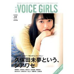 B.L.T.VOICE GIRLS Vol.39 [ムックその他]