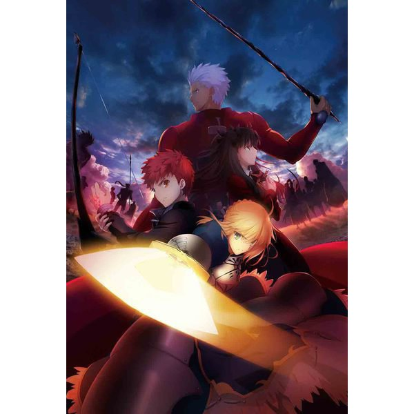 Fate/stay night [Unlimited Blade Works] Blu-ray Disc Box Standard Edition [Blu-ray Disc]