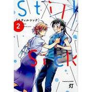 Still Sick 2(BLADE COMICS) [コミック]