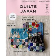 Quilts Japan (キルトジャパン) 2019年 10月号 [雑誌]