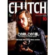 CLUTCH Magazine (クラッチ・マガジン) 2019年 10月号 [雑誌]