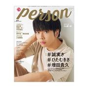 TVガイドPERSON VOL.84 [ムックその他]