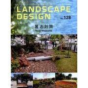 LANDSCAPE DESIGN (ランドスケープ デザイン) 2019年 10月号 [雑誌]