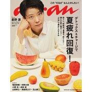 an・an (アン・アン) 2019年 8/28号 [雑誌]