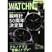 WATCH NAVI (ウォッチ・ナビ) 2019年 10月号 [雑誌]