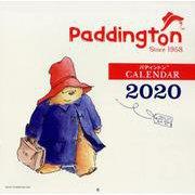 パディントンベア壁かけカレンダー 2020 [単行本]