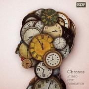 Chronos (TVアニメ『食戟のソーマ 神ノ皿』OP主題歌)