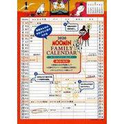ムーミン壁掛けカレンダー ファミリータイプ(学研カレンダー2020) [ムックその他]