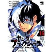 ヤングブラック・ジャック 16(ヤングチャンピオンコミックス) [コミック]