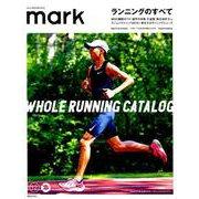 mark12FALL/WINTER2019 [ムックその他]