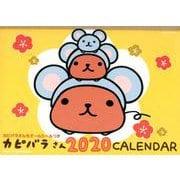 カピバラさん卓上カレンダー 2020 [単行本]