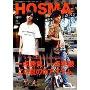 HOSMA COLLECTION(3) [ムックその他]