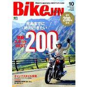 BikeJIN (培倶人) 2019年 10月号 [雑誌]