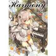 Harmony-かわく画集 [単行本]