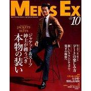 MEN'S EX (メンズ・イーエックス) 2019年 10月号 [雑誌]