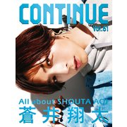 CONTINUE Vol.61 [単行本]