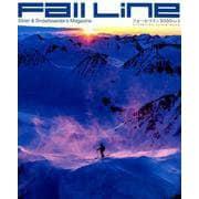 Fall Line 2020(1)(双葉社スーパームック) [ムックその他]