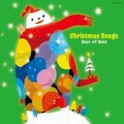 クリスマス・ソングス ベスト オブ ベスト (ザ・ベスト)