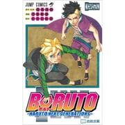 BORUTO―ボルト― 9 NARUTO NEXT GENERATIONS―(ジャンプコミックス) [コミック]