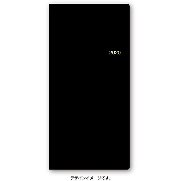 1721 NOLTY ウィック2(黒) [2020年1月始まり]