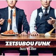 ZETSUBOU FUNK (TVドラマ『カフカの東京絶望日記』オープニングテーマ)