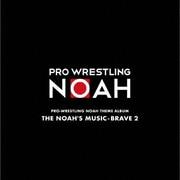 PRO-WRESTLING NOAH THEME ALBUM THE NOAH'S MUSIC-BRAVE 2