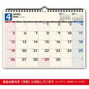 C136 NOLTYカレンダー壁掛け36 [2020年1月始まり]