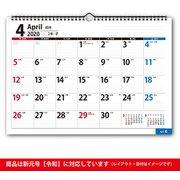 C140 NOLTYカレンダー壁掛け40 [2020年1月始まり]