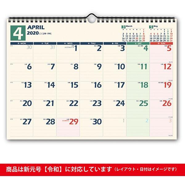 C146 NOLTYカレンダー壁掛け46 [2020年1月始まり]