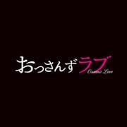 「劇場版 おっさんずラブ ~LOVE or DEAD~」オリジナル・サウンドトラック